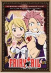 Fairy Tail - 15ª Temporada