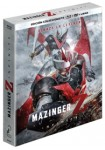 Mazinger Z : Infinity (Blu-Ray + Dvd + Libro) (Ed. Coleccionista)