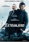El Extranjero (2017) (Blu-Ray)