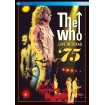 Live In Texas '75 (The Who) DVD