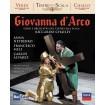 Verdi: Giovanna D'Arco (Anna Netrebko) DVD