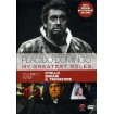 Verdi: Plácido Domingo - My greatest roles, Vol. 2 (4 DVD)