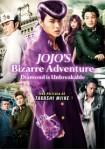 Jojo´s Bizarre Adventure - La Película