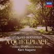 Bernstein: A quiet place (Kent Nagano) CD(2)