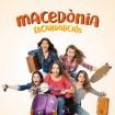 Escandaliciós (Macedònia) CD