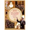 Concierto de Año Nuevo 2019 (Marco Mengoni) DVD