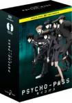 Psycho Pass (Serie Completa Episodios 1 A 33) + Película
