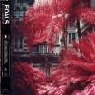 Everything Not Saved (Foals) CD