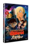 Detective Conan : Zero The Enforcer