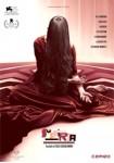 Suspiria (2018) (Blu-Ray)
