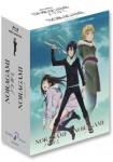 Noragami - Serie Completa (Blu-Ray)