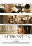 La Intervención