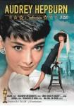 Audrey Hepburn - Selección