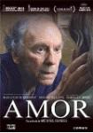 Amor (2012) (Blu-ray)
