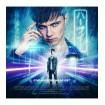 Can Anybody Hear Me? (Hrvy) CD
