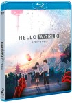 Hello World (Blu-ray)