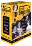 Kenji Mizoguchi: Volumen 1