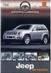 Pasión por el Automóvil: Jeep
