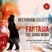 Fantasia (See Siang Wong) CD