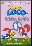 Las Nuevas Aventuras de El Pájaro Loco: Vol. 20  Genio, Genio