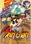 Shin Chan - El Pequeño Samurái: La Película
