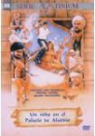 Un Niño en el Palacio de Aladino