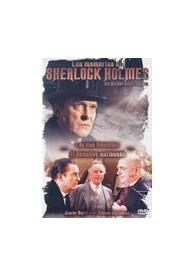 Las Memorias de Sherlock Holmes: Los Tres Frontones + El Detective Moribundo