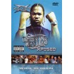 Restless Xposed: Xzibit - DVD