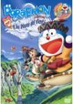 Doraemon y los Dioses del Viento: Edición Especial