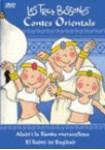 Las tres mellizas: Cuentos orientales DVD