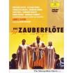 Mozart: La flauta mágica (DVD)