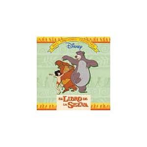 El libro de la Selva : Disney CD