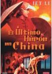 El Último Héroe en China