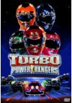 Turbo Power Rangers (La Película)