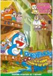 Doraemon en el Mágico Mundo de las Aves: Edición Especial