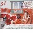 100 Mejores Canciones del Cante, ( Colección 5 CD )