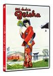 Mi Dulce Geisha (1962) (Poster Clásico)