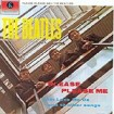 Please, please me : Beatles, The
