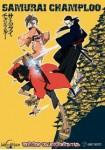 Samurai Champloo (Ed. Integral)