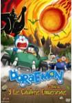 Doraemon y los Caballeros Enmascarados. La Película