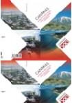 CANARIAS: Ciudades para el siglo XXI