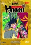 Las Crónicas de Hiwou: Serie Completa