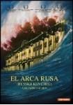 El Arca Rusa (VERSIÓN ORIGINAL)