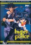 Hyper Police - Serie Completa (Caja 5 DVD)