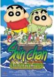 Shin Chan - En la Isla del Tesoro
