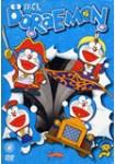 Pack Doraemon