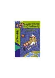 CD-ROM Las Tres Mellizas: Las vuelta al mundo en 3 pantalones