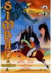 Clásicos infantiles: Simbad el Marino DVD