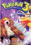 Pokémon 3 : El Hechizo De Los Unown