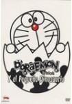 Doraemon y el Pequeño Dinosaurio. La Película